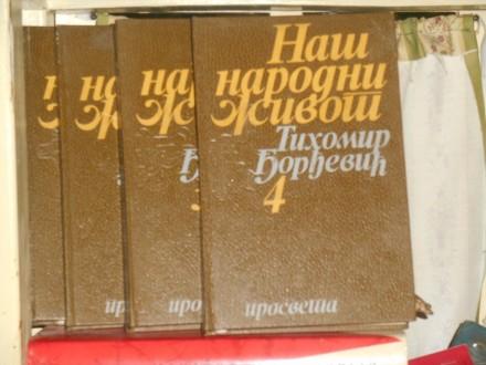 tihomor đorđević - naš narodni život (1-4)