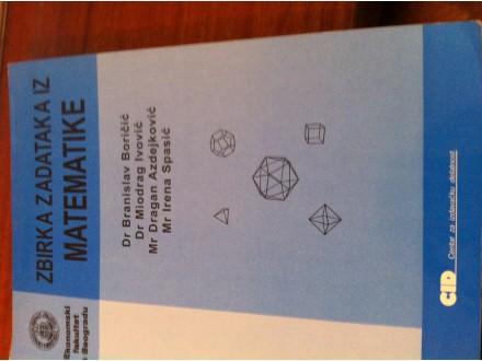 zbirka iz matematike boricic ivovic spasic