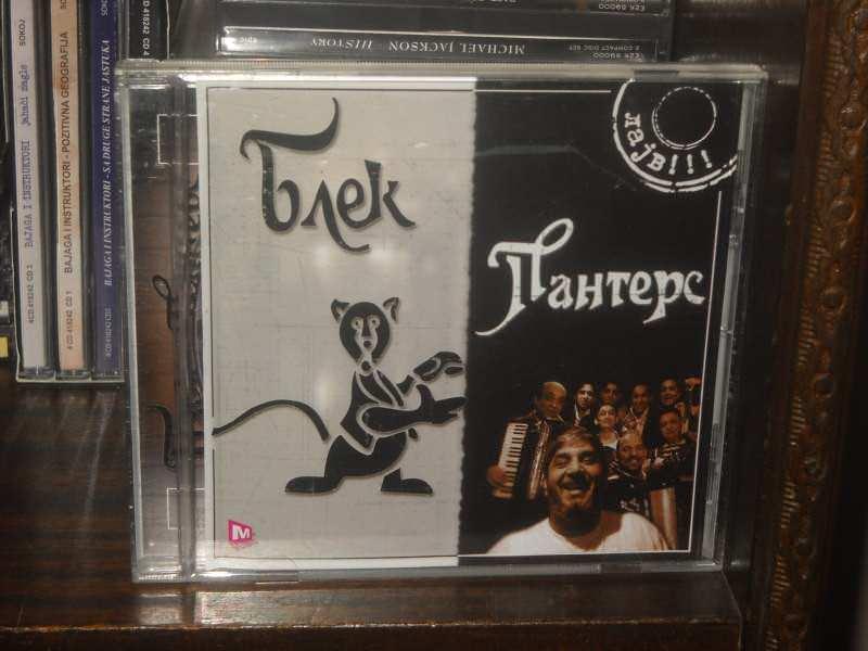 Блек Пантерс - Лајв