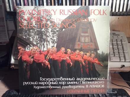 Государственный Академический Русский Народный Хор Им. М. Е. Пятницкого - Selected Songs
