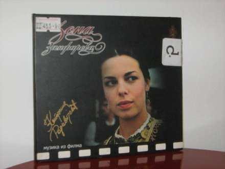 Зона Замфирова - Зонина музика