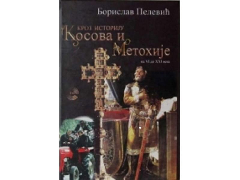 Кроз историју Косова и Метохије од VI XXI века