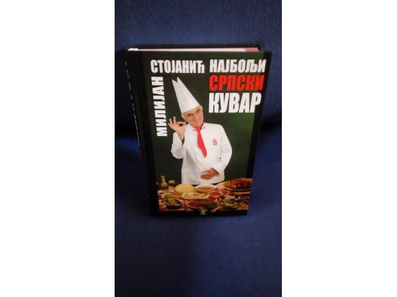 Српски народни кувар-Најбољи српски кувар