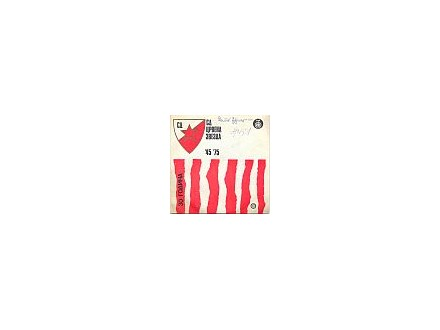 Црвена Звезда `45 - `75