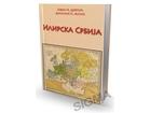 ►Ilirska Srbija - Jovan I. Deretić◄