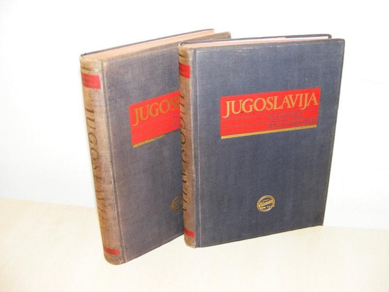 ◄ Jugoslavija Turistička enciklopedija 1-2 Trajković ►