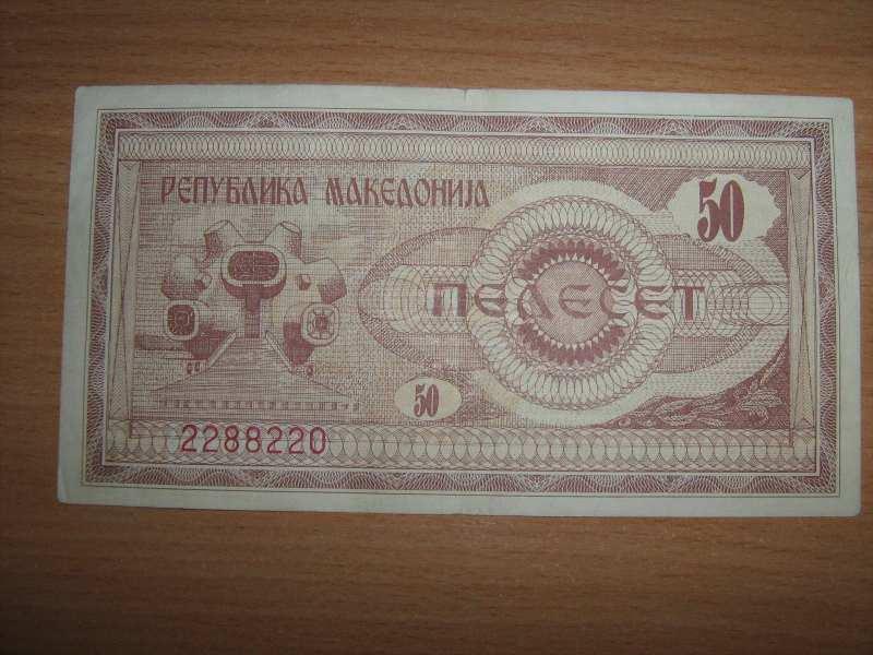 ,, 50 denara  - REPUBLIKA MAKEDONIJA 1992 ,,