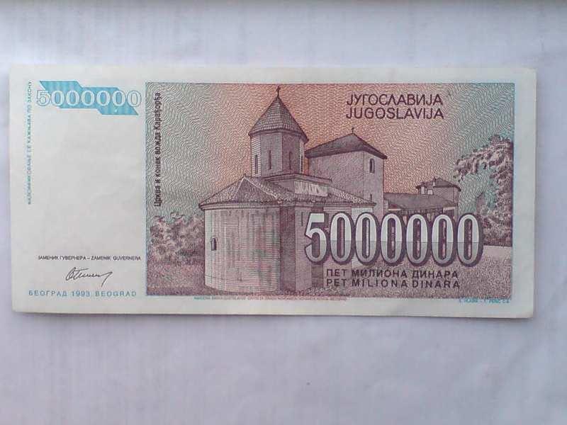 5000000 iz 1993 god