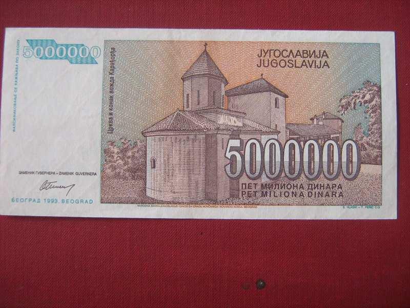 ,, 50000000 dinara 1993- KARADJORDJE ,, -3