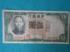 China 5 Yuan 1936.g.-/NUZ-04/