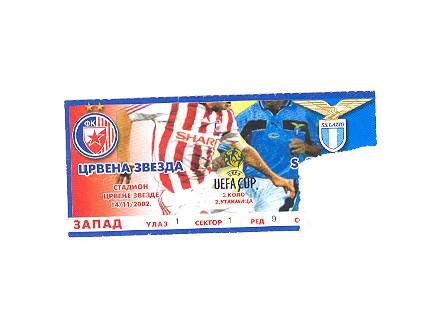 Crvena Zvezda -SS Lazio,2002,ulaznica za mec