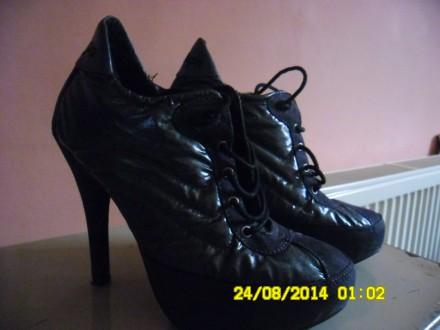 `DEVERGO.: cipele