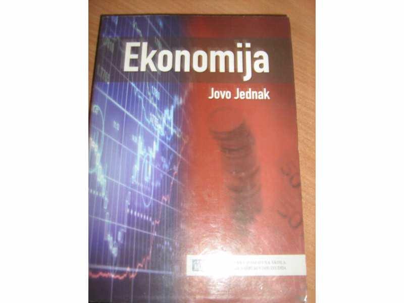` Ekonomija ` Jovo Jednak 2010.