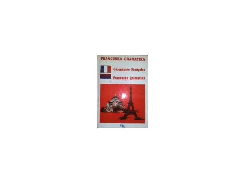 Francuska gramatika, grupa autora, nova