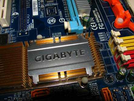 # GIGABYTE M55S-S3 neispravna !!!