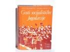 GOSTI SOCIJALISTIČKE JUGOSLAVIJE 1944- 1980