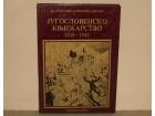 JUGOSLOVENSKO KNJIŽARSTVO 1918 - 1941