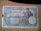 Kraljevina Jugoslavija 1929. g. 100 dinara