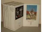MALA UMETNICKA ENCIKLOPEDIJA - komplet 24 knjizice