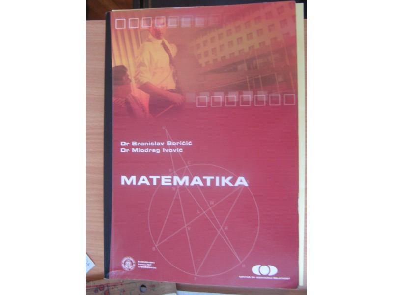,,  MATEMATIKA,,Ekonomski Fakultet u Beogradu