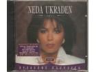 Neda Ukraden – Najveći Hitovi CD