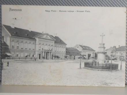 PANČEVO- velika pijaca -1900-1910 ( I-09 )