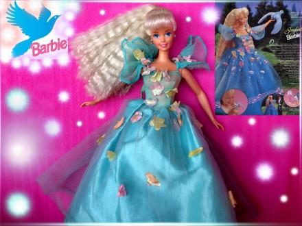 ***Prelepa  Barbie****