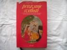 `Prizivanje svetlosti - savremena poezija Indije`