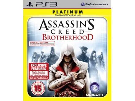 Prodajem,menjam 3 igre za PS3 po dobroj ceni!