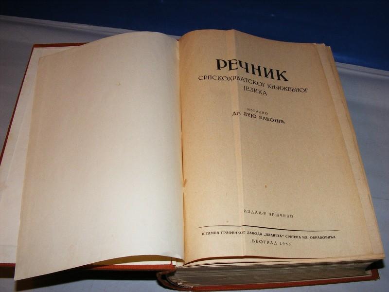 Rečnik srpskohrvatskog književnog jezika Lujo Bakotić
