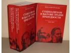 SOCIJALIZAM I NJEGOVE TRAJNE VRIJEDNOSTI 1-3