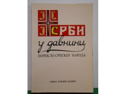 SRBI U DAVNINI poreklo srpskog naroda