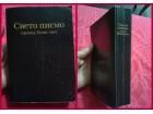SVETO PISMO-prevod Novi svet -meki povez 1727 str SVET
