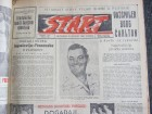 `Start` sportski list, 1951.god