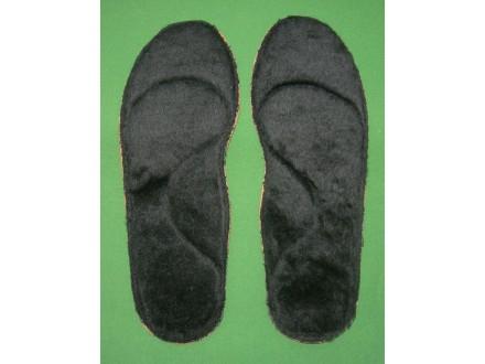 Topli krzneni ulošci za obuću br. 36, unisex, novo