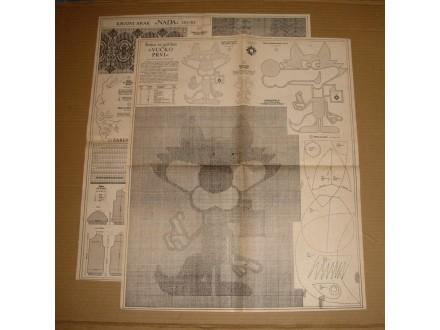! Vučko Prvi, šema za goblen, NADA 1983