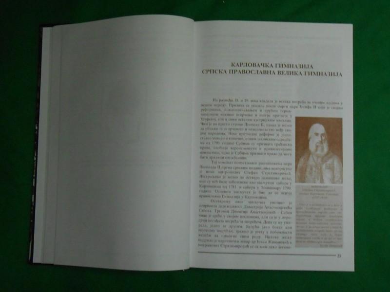 spomenica Gimnazije `Svetozar Marković` N. Sad/K-100.