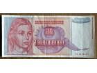 1.000.000.000 dinara 1993