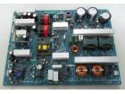 1-868-161-13 Mrezna ploca za SONY LCD TV
