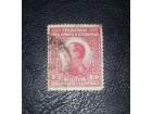 1 Dinar 1926 Kraljevina SHS