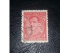 1 Dinar 1932 Kraljevina Jugoslavija