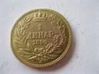 1 dinar 1890. god - Neizdata RRRetko - replika