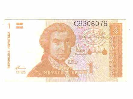 1 dinar,Hrvatska,1991,vf.