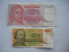 1 milijarda dinara i 5 milijardi dinara 1993. (2 kom.)