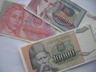 10.000, 5.000.000 i 1 milijarda dinara 1993. (3 komada)