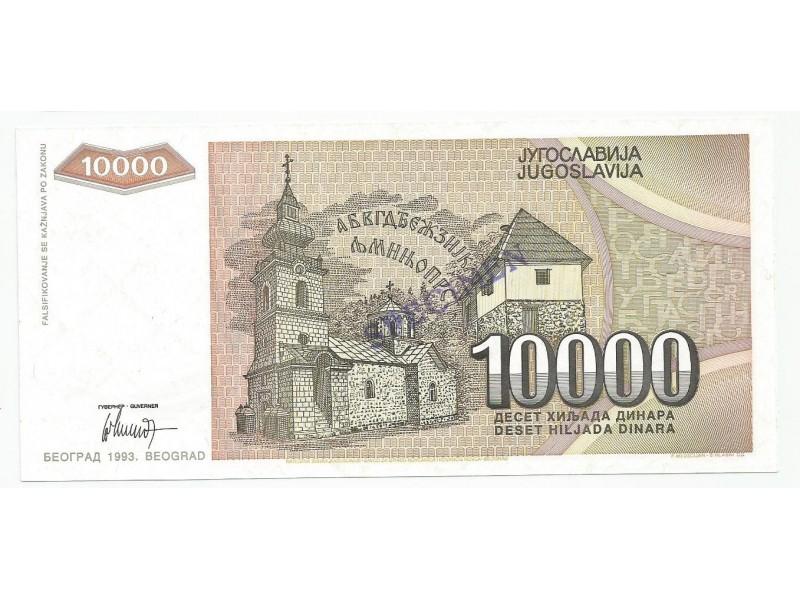 10.000 dinara 1993. UNC SPECIMEN probna nulta serija