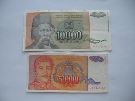 10.000 dinara 1993. i 50.000 dinara 1994. (2 komada)