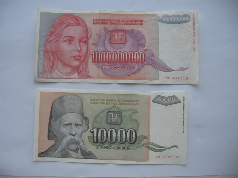10.000 i 1.000.000.000 dinara 1993. (2 komada) 2