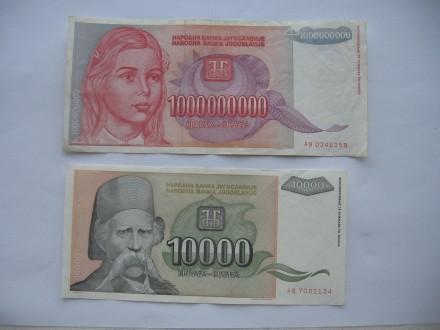 10.000 i 1.000.000.000 dinara 1993. (2 komada) 4