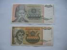 10.000 i 100.000 dinara 1993. (2 komada)